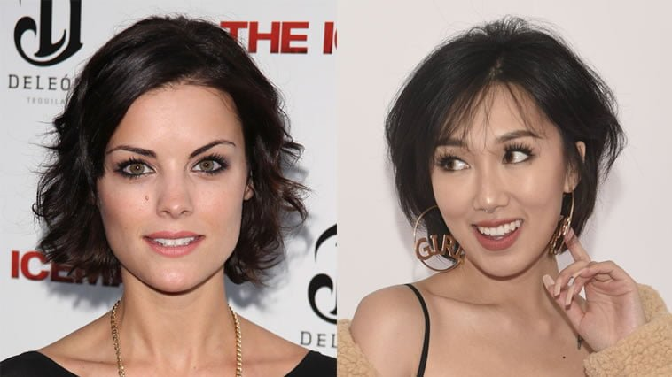 Very special Short hairstyles made up of Pixie and Bob haircut ...